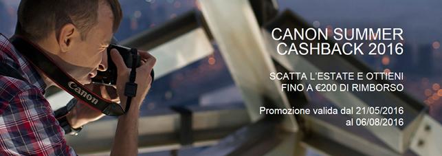 summer_campaign_canon