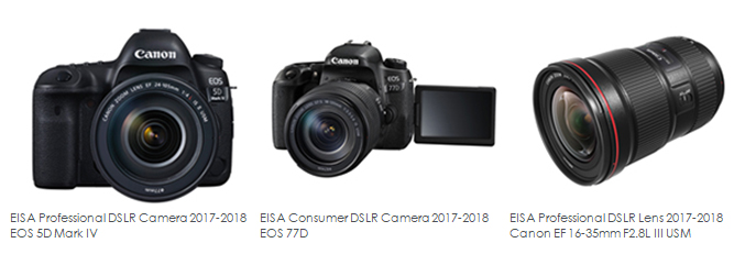 EISA_2017